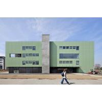 CAEN LA MER (14) - Ecole Nationale Supérieure d'Ingénieurs de Caen (ENSI)